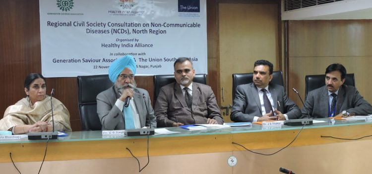 First Regional Civil Society Consultation on Non-Communicable Diseases for the Northern Region