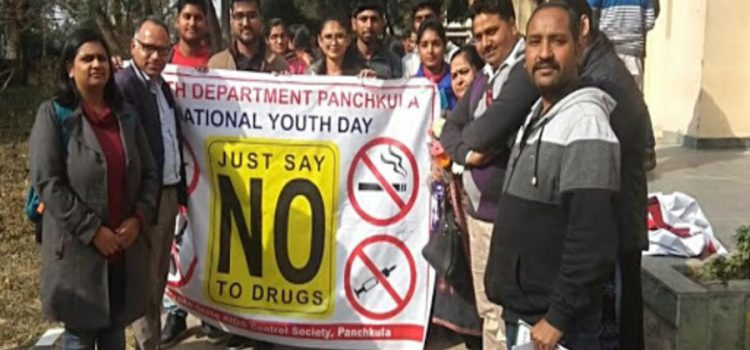 Awareness of School Children: A Way to Tobacco Free Generation
