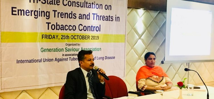 Tri-State Consultation on Emerging Trends and Threats in Tobacco Control held.